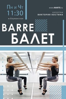 barre-fitness-bay.jpg